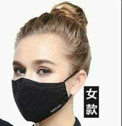 Face Mask to cover against dusk (Tapabocas) Choose Design